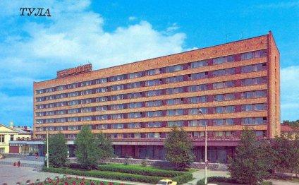 1987 г. Гостиница «Москва»