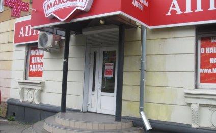Аптеки Максавит город тула