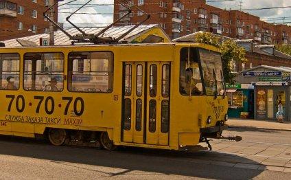 На трамвае написан номер