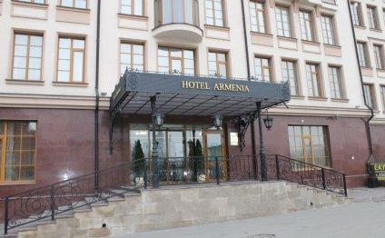 Гостиница Армения Тула