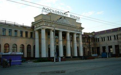 станции Тула-1-Курская