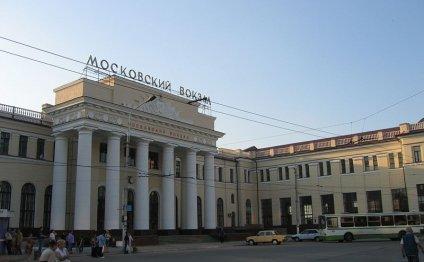 москва курский вокзал фото