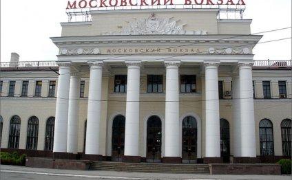 Москвоский вокзал в Туле