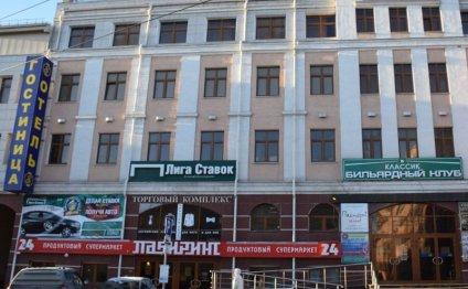 София - Тула, улица Каминского