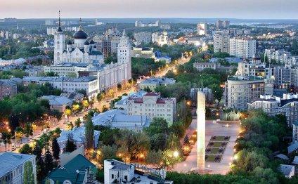 Где остановиться в Якутске