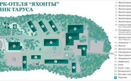 Карта парк-отеля Яхонты