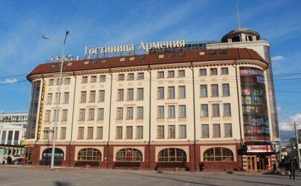 Ресторан Армения в центре