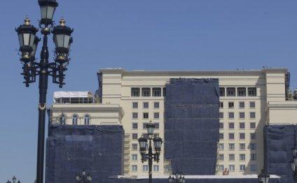 «Москва» в столице: как